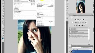 Как вырезать в Adobe Photoshop CS5 / Для новичков