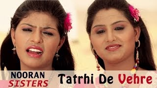 Nooran Sisters - Jyoti And Sultana Nooran - Latest Punjabi Sufi Songs - Sagahits