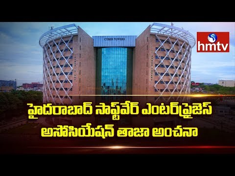 Hyderabad IT Jobs Future in Next 4 Years | Hyderabad Software Enterprises Association Report | hmtv