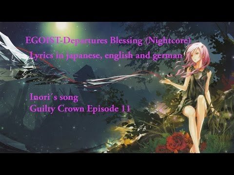 Download Departures Blessing By Egoist Mp3