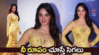 Kiara Advani is a golden Lemon Color Gown at Filmfare Glamour and Style Awards 2019 | Filmylooks