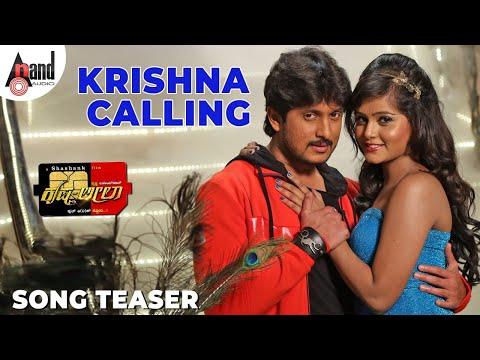 Krishna-Leela | Krishna Calling | Full HD Video | Ajai Rao, Mayuri | Shashank