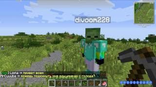 MagicRPG - Minecraft | OneLand.su | #2