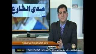 Al Magharibia دور الجالية الجزائرية في المهجر