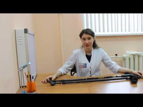 Как подобрать скандинавские палки для ходьбы
