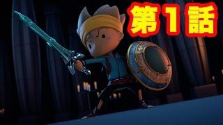 【スナックワールド アニメ】オレならできる!メドゥーサ討伐 第1話 thumbnail