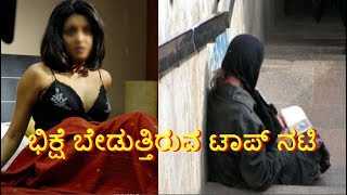 Gambar cover shocking actress turned from rich to poor