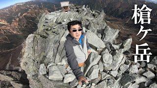 【登山】槍ヶ岳に登ってきた! おっさん7月のリベンジを果たした