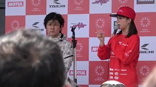 2018/4/8 大磯ロングビーチ 須藤元気プロデュースモトジムカーナ トー...