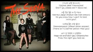 The Seeya (더 씨야) - Tell Me [HANGUL - ROMANIZATION - ENGLISH LYRICS VIDEO + DL] Mp3