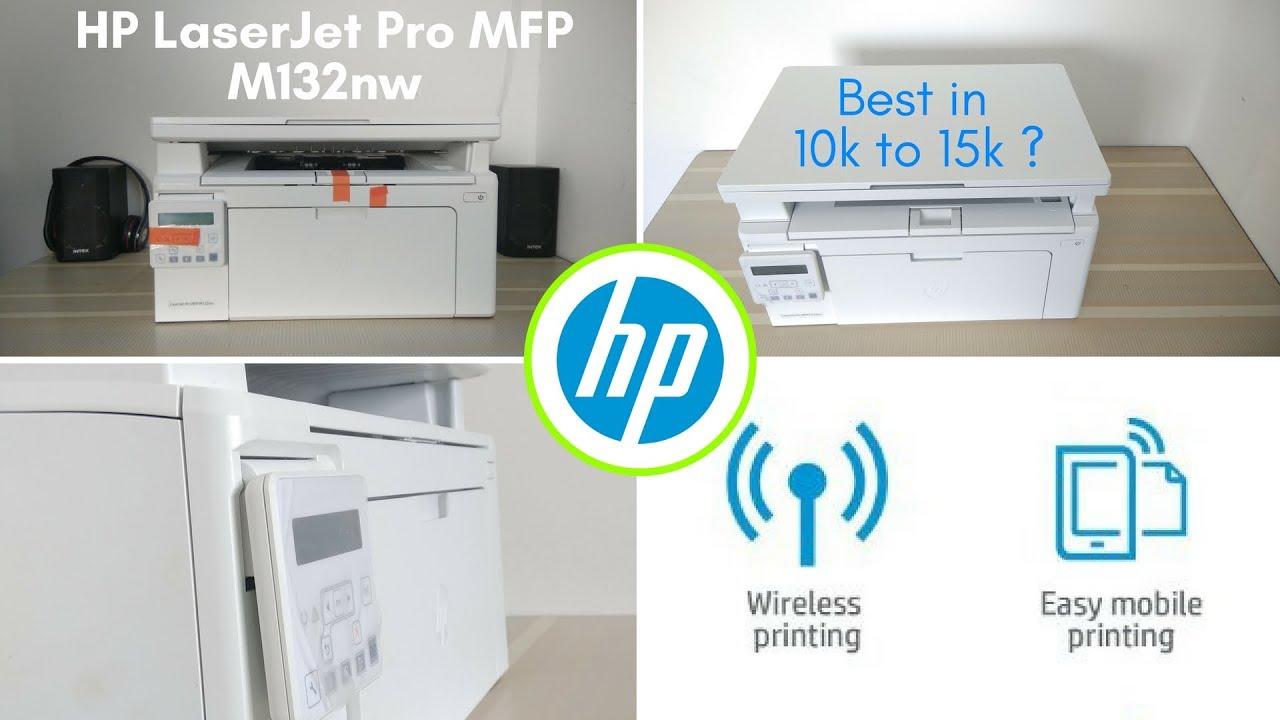 HP LaserJet Pro MFP M226dw Multifunctional printer Unboxing