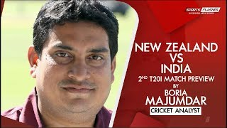IND vs NZ 2nd T20 Cricket Match Preview by Boria Majumdar | SportsFlashes