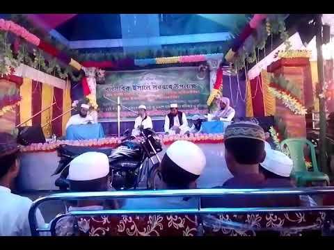 Qari Saifullah chandpur