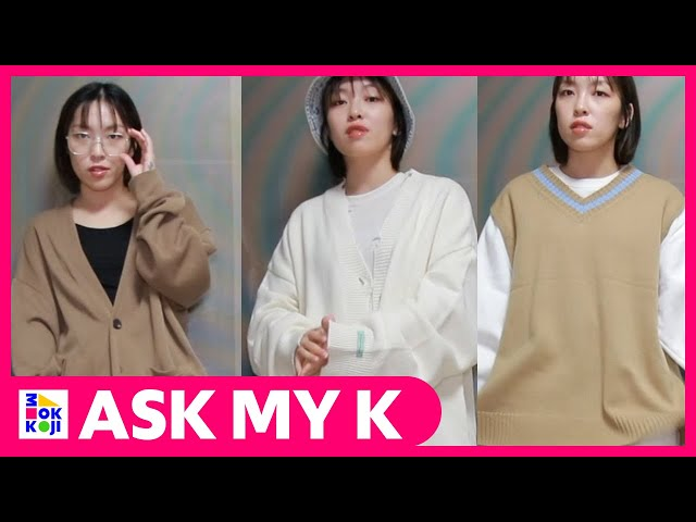 ASK MY K : Korea Dongdong - K Style for Autumn