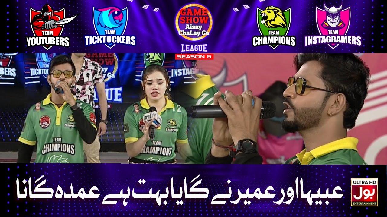 Download Abiha And Umair Singing In Game Show Aisay Chalay Ga Season 5   Danish Taimoor