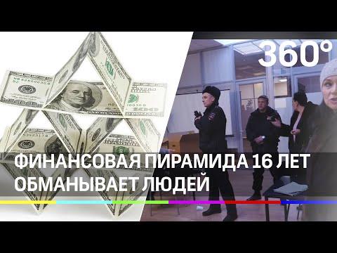 В Москве 16