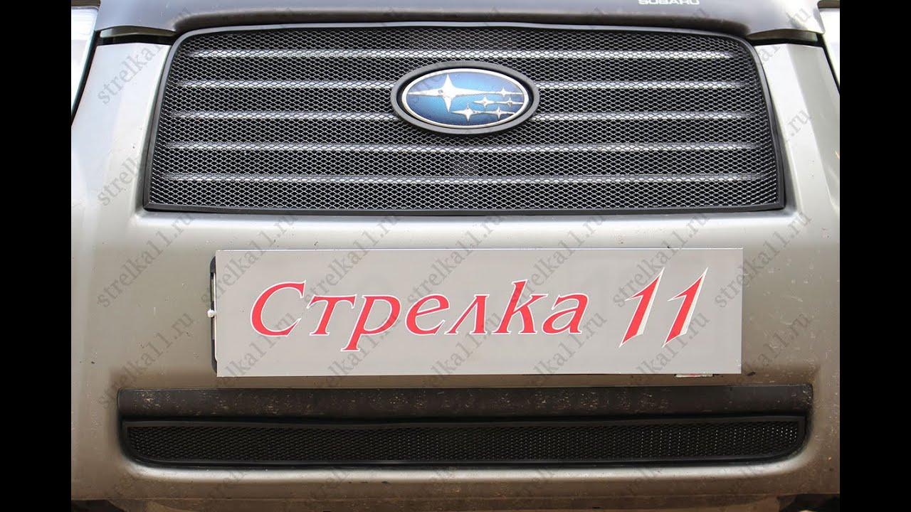 Защита радиатора SUBARU FORESTER II рестайлинг 2005 2008г.в. (Черный)   strelka11.ru