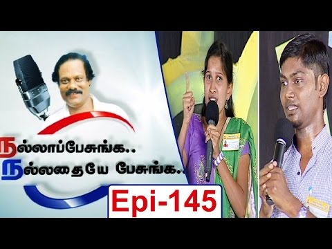 Teachers Vs Parents role in a youngster's upbringing | Dindigul I. Leoni | Pattimandram| 11/10/2015