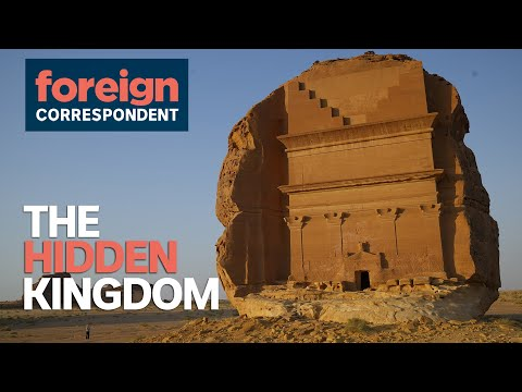 Is the Hidden Kingdom of Saudi Arabia ready to open to the W