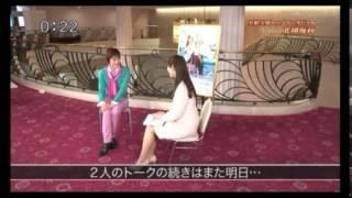 宝塚歌劇星組の新トップコンビ、北翔海莉さんと妃海風さんのトップお披...