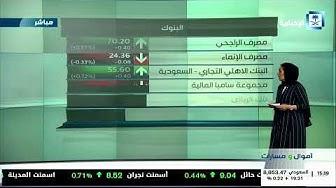 86562c037 بث مباشر بواسطة القناة السعودية الإخبارية
