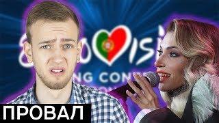 Юлия Самойлова спела вживую | Евровидение 2018