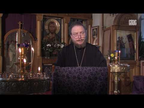 Cпросите батюшку №135 (О браке православной девушки с протестантом)