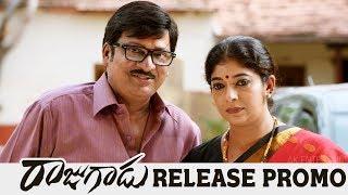 Rajugadu Release Promo | Raj Tarun | Amyra Dastur | Rajendra Prasad