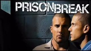 Побег из тюрьмы. 5 сезон