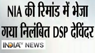 DSP Davinder Singh & 3 others arrested produced before NIA court, sent to 15 days remand