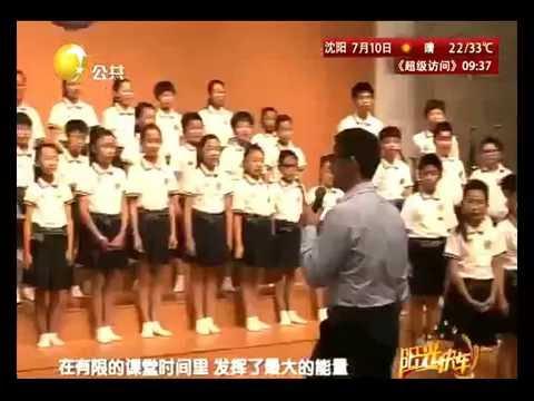 沈阳广播电视台《阳光快车》Paul Phoenix & SRTCC (Shenyang)