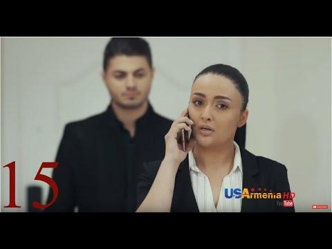 YERAZANQNERI YERKIR 3 Episode 15