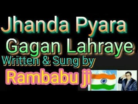 jhanda uncha rahe hamara lyrics pdf 42golkes