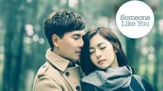 "Someone Like You❤ on GMA-7 OST ""Pag ibig Nga Naman"" -- Kilos-- MV with lyrics"