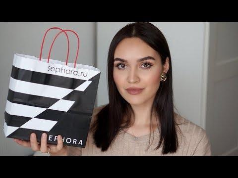 ТЕСТИРУЕМ ПОКУПКИ ИЗ SEPHORA + макияж | Tanya Dary