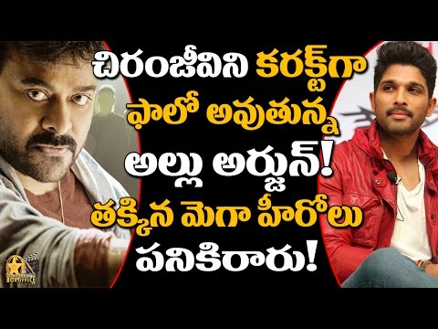 Thumbnail: Allu Arjun Is Right Replace For Chiranjeevi? | Telugu Gossips|Tollywood Boxoffice TV