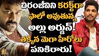 Allu Arjun Is Right Replace For Chiranjeevi?   Telugu Gossips Tollywood Boxoffice TV