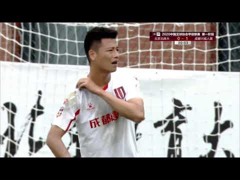 [CL] 20201003 Round 7 Group A Beijing Sport University vs Chengdu Better City