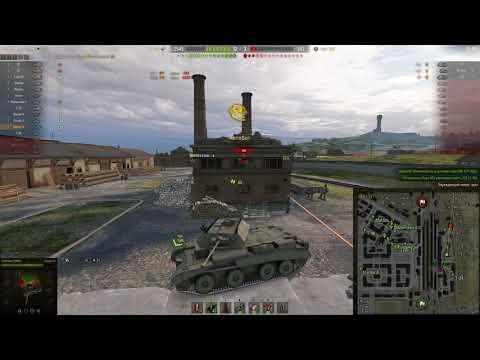 2020 NEW Играю в World Of Tanks Cо всеми читами! Читы для WOT!