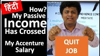 कैसे मेरी Passive Income has Crossed my Accenture Salary? (हिंदी)
