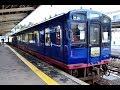 のと鉄道のと里山里海号・鉄道郵便車オユ10 2565