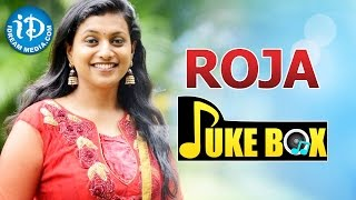 Roja Telugu Hit Songs Video Jukebox || Romantic Songs Jukebox || Actress Roja