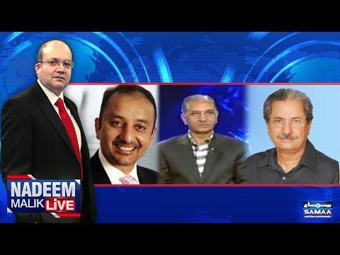 Nadeem Malik Live | SAMAA TV | 06 Feb 2018