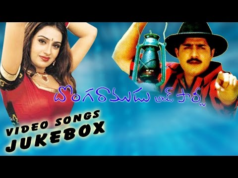 Donga Ramudu And Party Telugu Movie Full Video songs Jukebox || Srikanth, Laya,