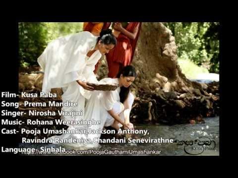 Pooja Umashankar | Kusa Paba Sinhala Movie - Jukebox (Full Songs)