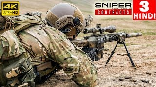Sniper Ghost Warrior Contracts PC Walkthrough Gameplay -HINDI- Part 3 - BEKETOV VALLEY