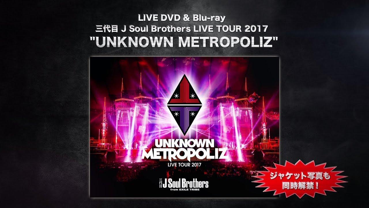 Metropoliz unknown