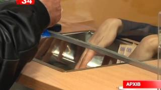 видео Банк ТРАСТ вернёт заёмщикам списанные проценты, пени, штрафы, согласно договору