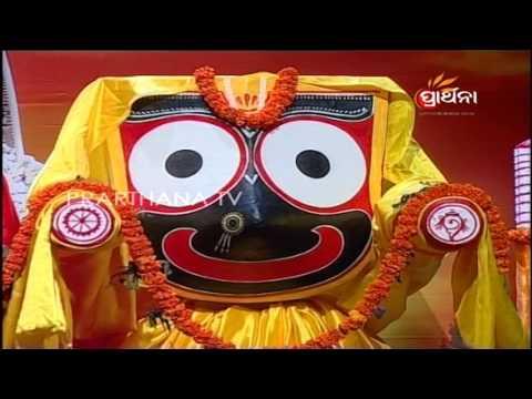 PRABHU KI SUNDRA DISA | Sangita Gosain | Odia Bhajana | Prarthana TV
