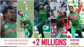 Bangladeshi Top-6 bowler's delivery.